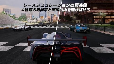 GTレーシング4