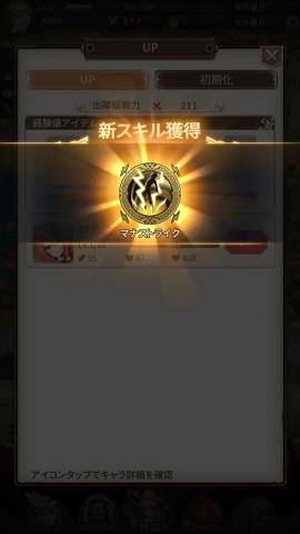 IMG_2237