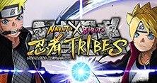 『忍トラ』のアプリ版の事前登録が開始!