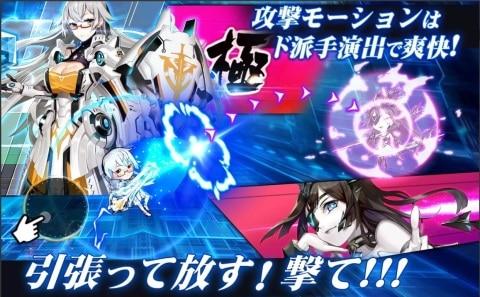 戦姫ストライク3