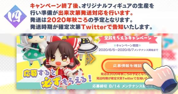 press07_応募④
