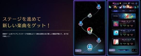 DMPゲームシステム