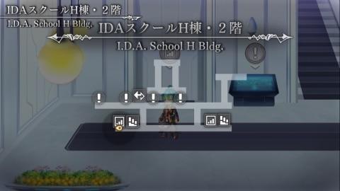 IDAスクールH棟・2階