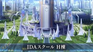 IDAスクールのマップ【宝箱/素材/猫】外伝