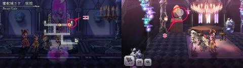 魔獣城 封印2