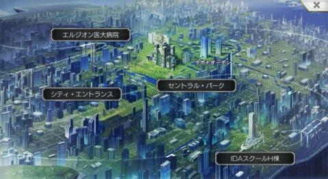 IDAシティマップ