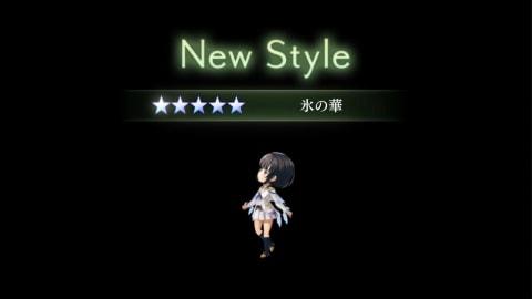 サキ(星5)