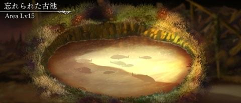 現代:古戦場跡 忘れられた古池
