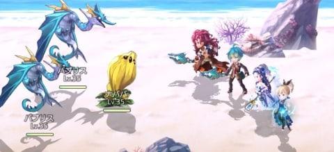 最果ての島