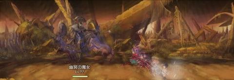 蘇る魔性翻る剣先幽冥の魔女4戦目