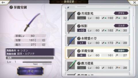 アナデン 武器