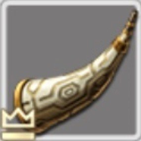 麗しの角笛