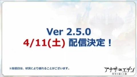 Ver2.5.0