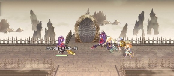 混沌ヲ纏ウ黒妖姫ノ桜