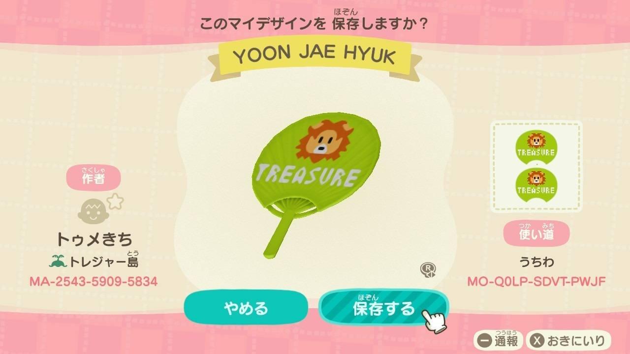 YOON JAE HYUK