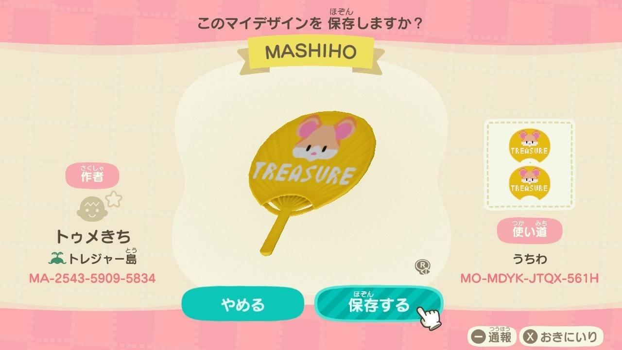 MASHIHO