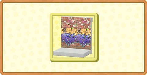 ストリートアートのかべの入手方法とDIYレシピ