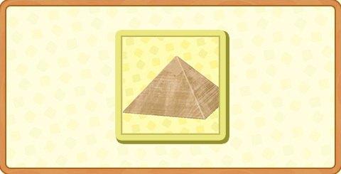 ピラミッドの入手方法とDIYレシピ
