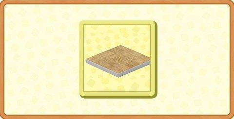 ピラミッドのゆかの入手方法とDIYレシピ