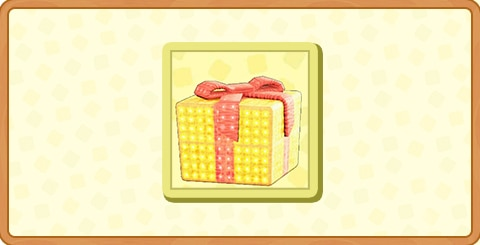 プレゼントのイルミネーションの入手方法とDIYレシピ