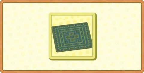 みどりのキリムのカーペットの入手方法とDIYレシピ