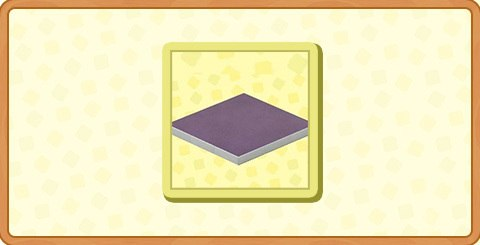 むらさきのシンプルカーペットの入手方法とDIYレシピ