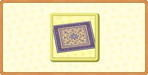 むらさきのペルシャじゅうたんの入手方法とDIYレシピ