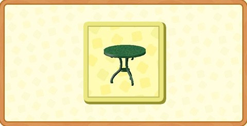 アイアンガーデンテーブルの入手方法とDIYレシピ