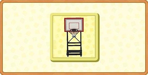 バスケットのゴールの入手方法とDIYレシピ