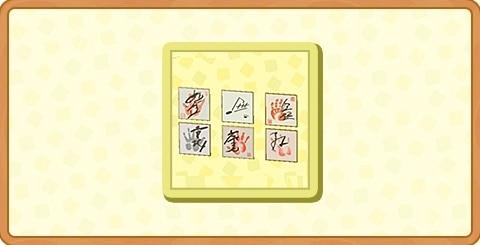 しきしの入手方法とDIYレシピ