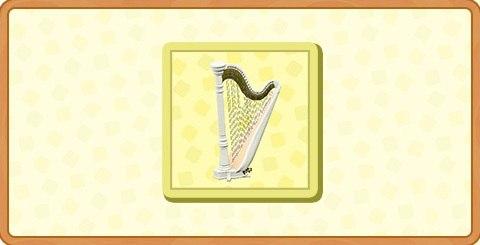 ハープの入手方法とDIYレシピ