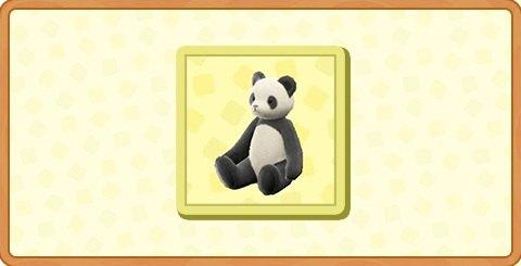 パンダのチュンチュンの入手方法とDIYレシピ