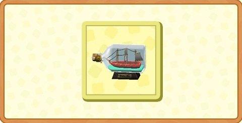 森 舟 あつ