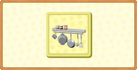 キッチンつるしの入手方法とDIYレシピ