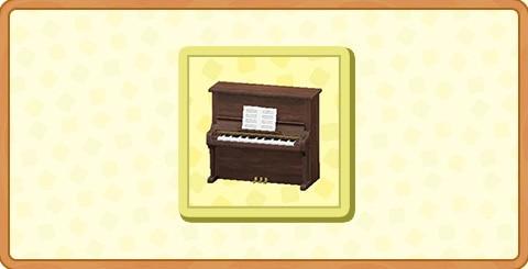 アップライトピアノの入手方法とDIYレシピ