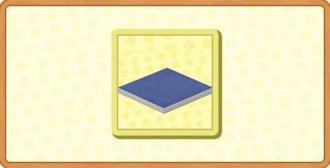あおいシンプルカーペットの入手方法とDIYレシピ