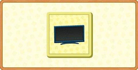 えきしょうテレビ50インチの入手方法とDIYレシピ