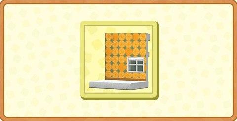 オレンジのかべがみの入手方法とDIYレシピ
