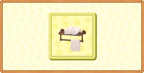 タオルラックの入手方法とDIYレシピ