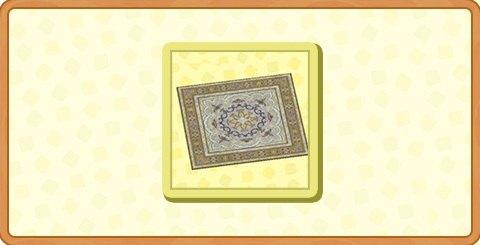きいろいペルシャじゅうたんの入手方法とDIYレシピ