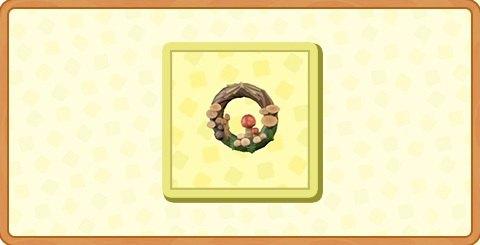 キノコのリースの入手方法とDIYレシピ