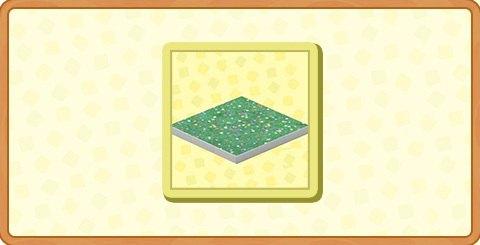 くさばなのじゅうたんの入手方法とDIYレシピ