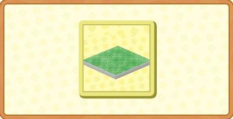 グリーンレトロなゆかの入手方法とDIYレシピ