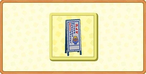 こうじちゅうかんばんの入手方法とDIYレシピ