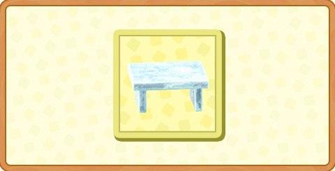 こおりのテーブルの入手方法とDIYレシピ