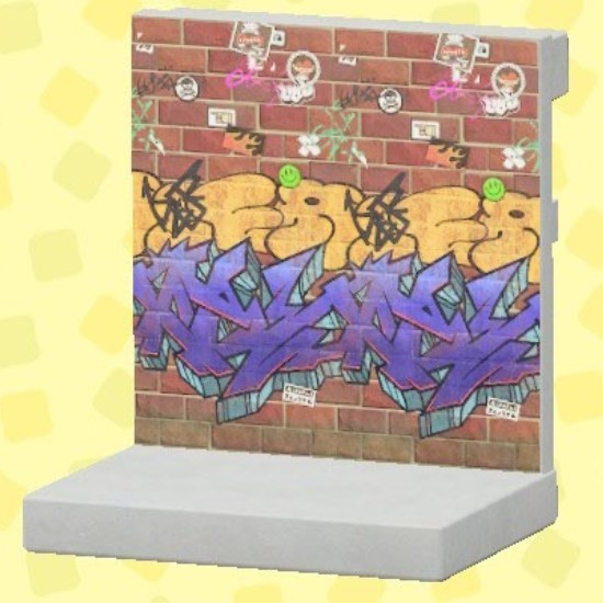 ストリートアートのかべ