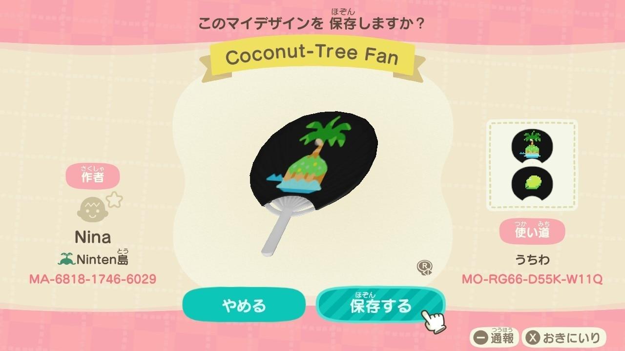 Coconut-Tree Fan