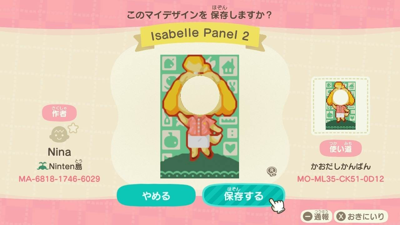 Isabelle Panel2