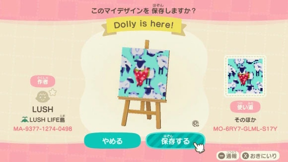 Dolly is here