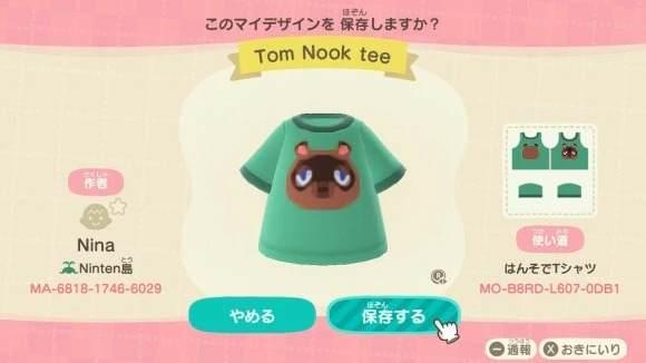 Tom Nook tee